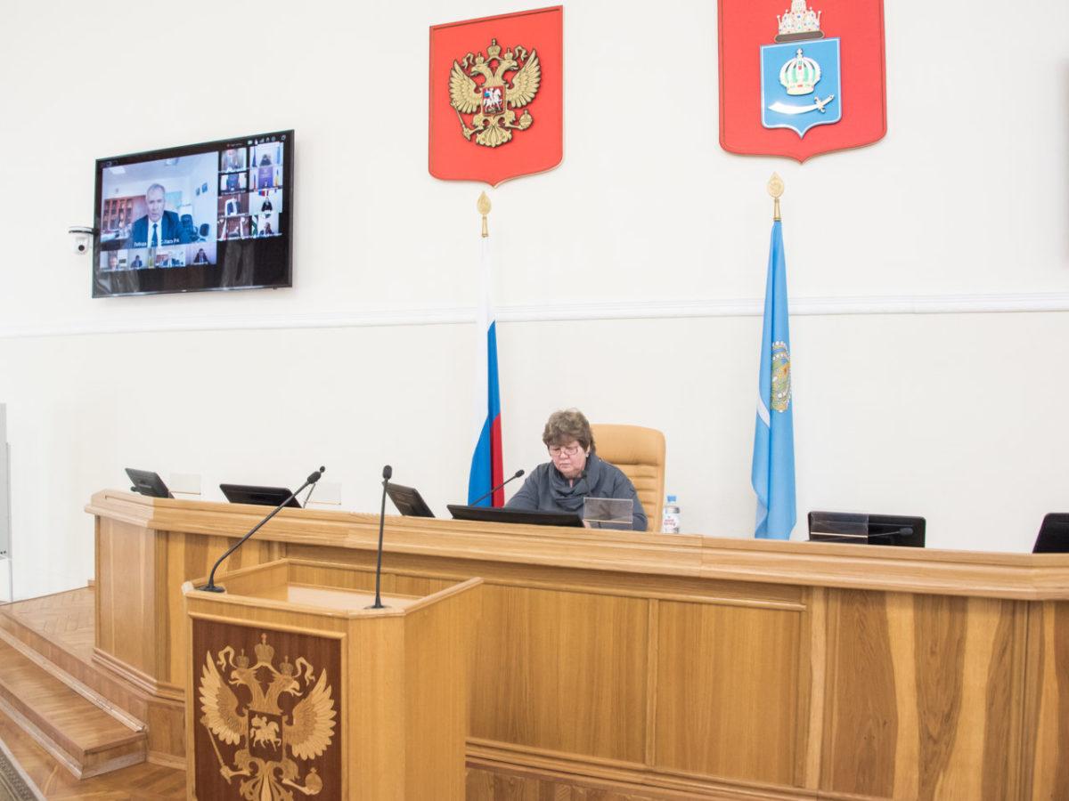 Начала работу XXXIII конференция Южно-Российской Парламентской Ассоциации