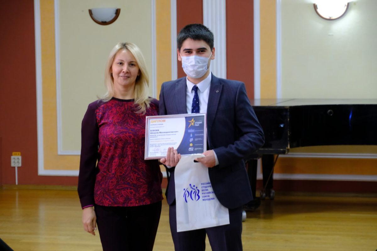 10 астраханцев представят регион на всероссийской премии «Студент года»