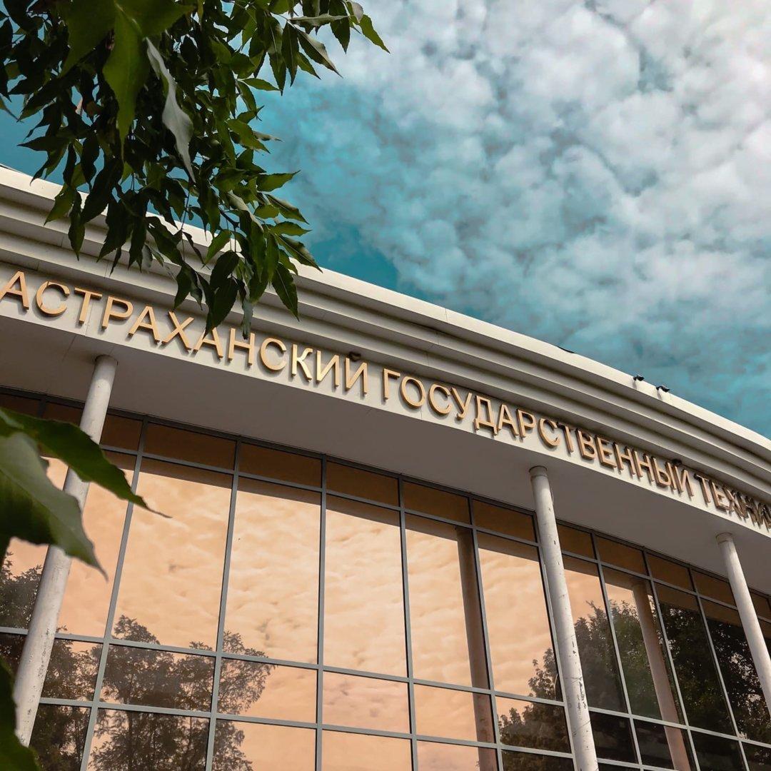 Наследие и тренды в образовании, науке и инновациях: АГТУ отмечает 90-летний юбилей