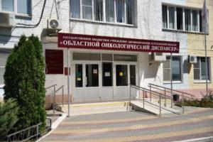Алексей Спирин: Астраханские онкологи начинают выезды к пациентам в районы области