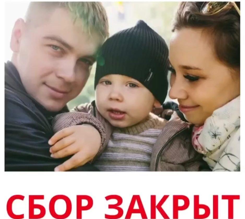 Россияне собрали деньги на лечение астраханца Лени Ямковского