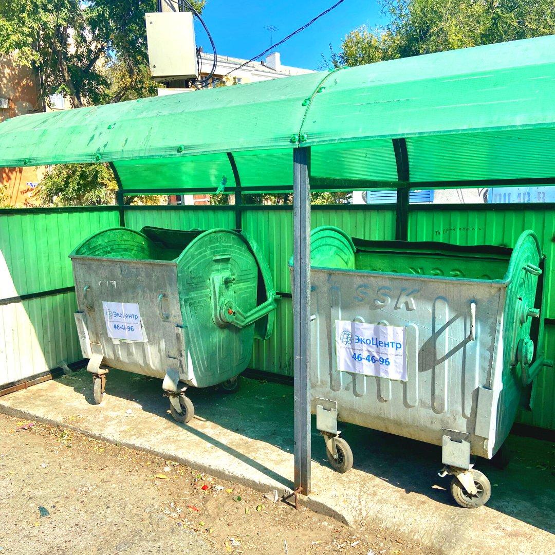 Регоператор ООО «ЭкоЦентр» на контейнерной площадке в центре Астрахани заменил тару