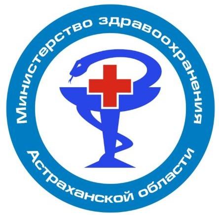 В приоритете – оказание медицинской помощи детям Астраханской области в полном объеме