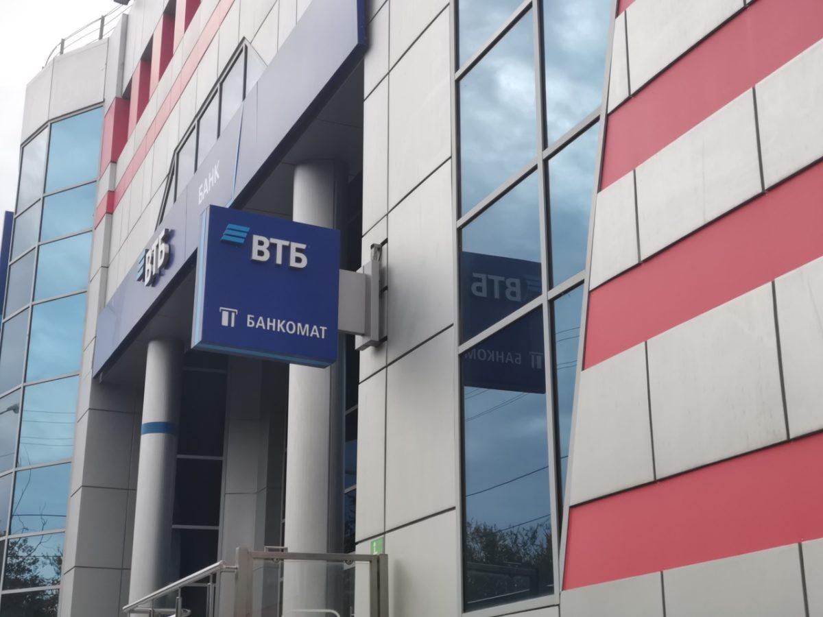 Кредитно-гарантийный портфель ВТБ в Астрахани превысил 16 млрд рублей