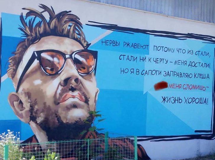 Музыкант Сергей Шнур появился на одном из дворов Астрахани