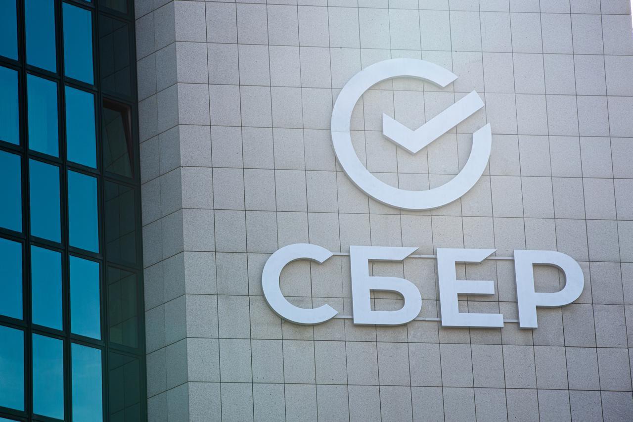 СберБизнес и «Деловая среда» запустили обучающий проект по банковскому сопровождению контрактов