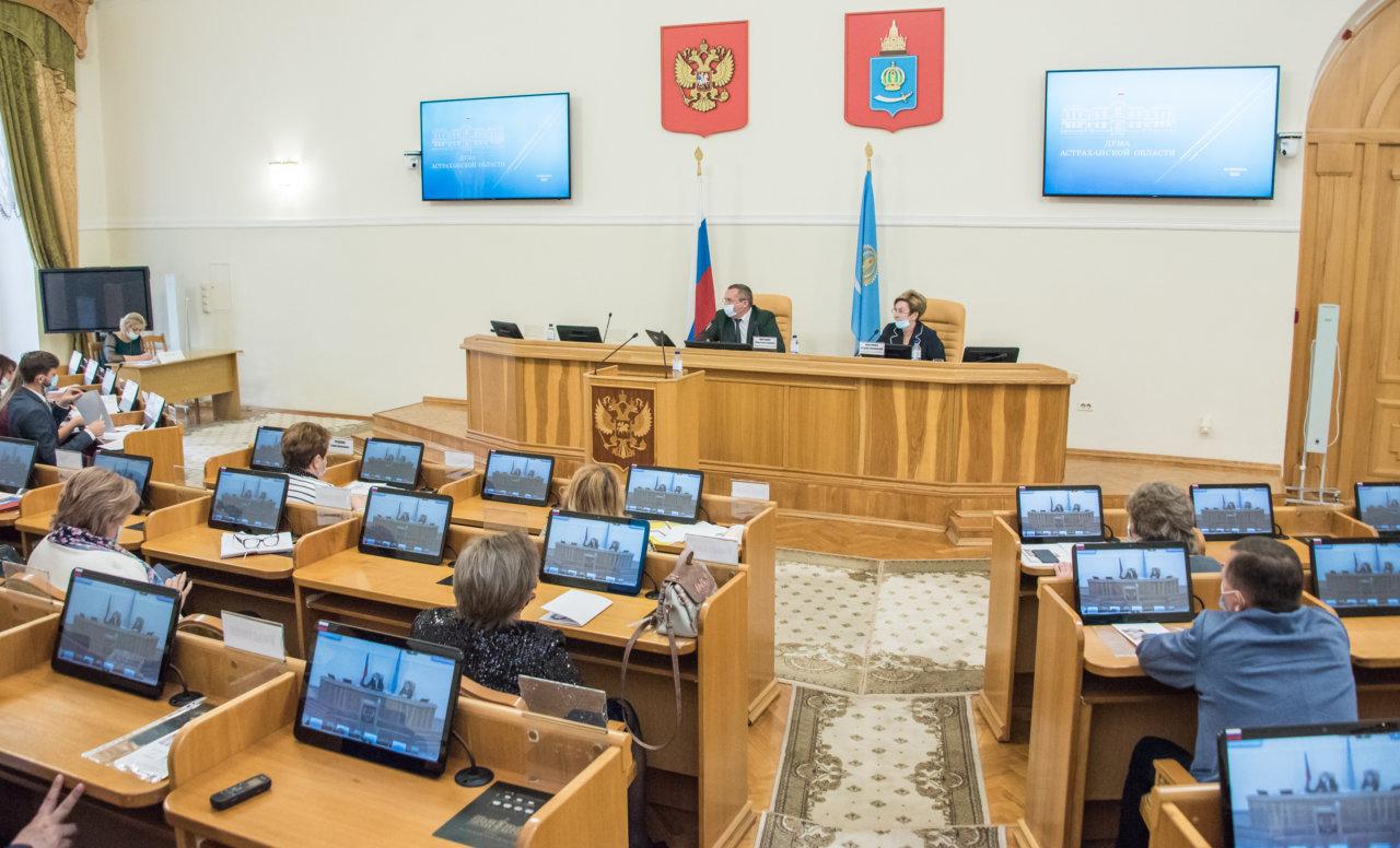 Бюджет Астраханской области на 2021 год прошел публичные слушания