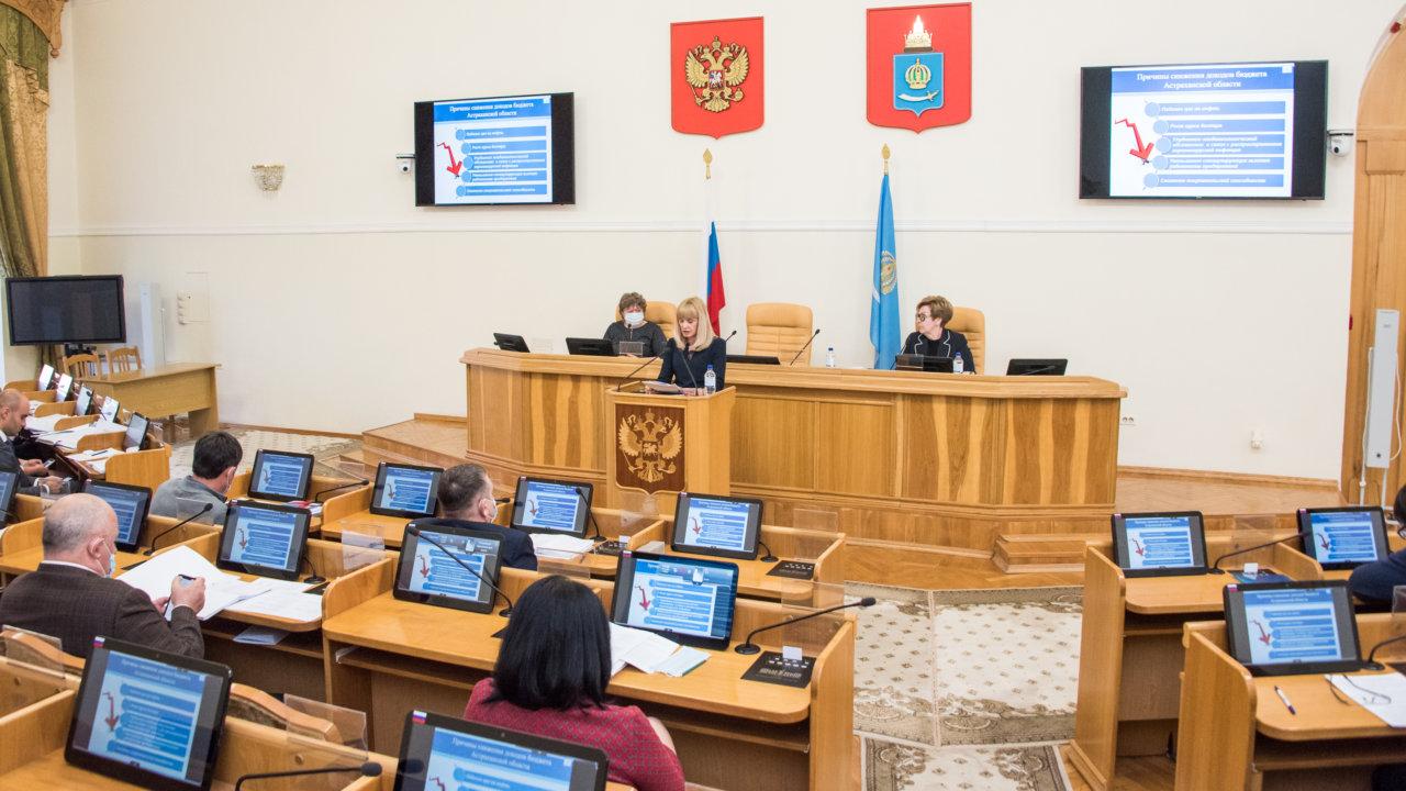 Комитеты Думы Астраханской области завершили рассмотрение бюджета региона