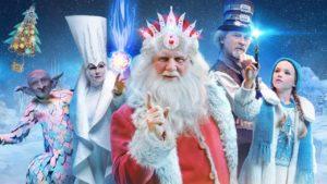 «Пять чудес Деда Мороза»: самое безопасное новогоднее шоу от создателей ёлки в «Крокусе»