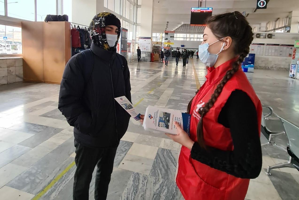 Астраханские железнодорожники присоединились к Всероссийской акции «Стоп ВИЧ/СПИД»