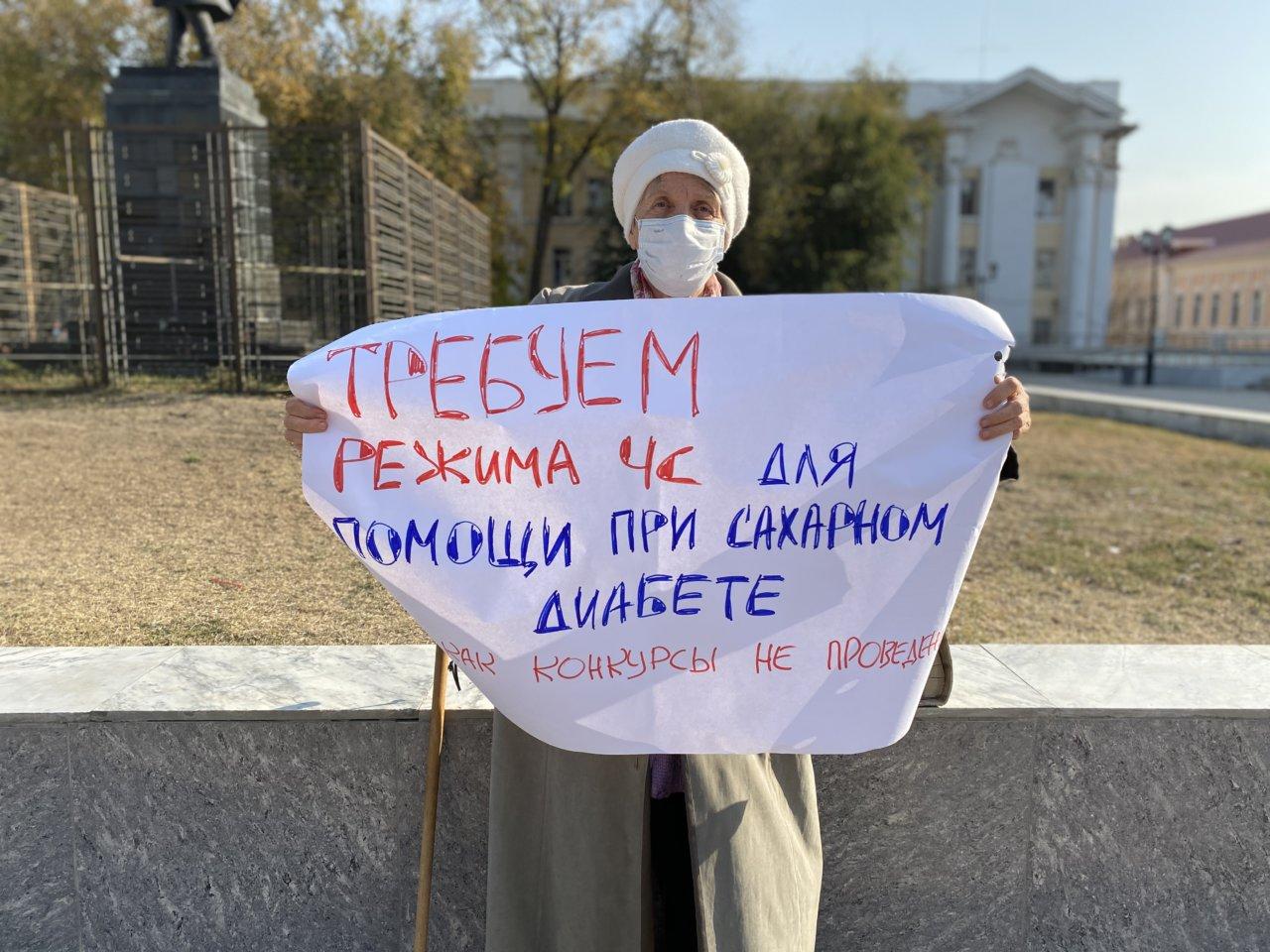 Астраханцы требуют ввести режим ЧС