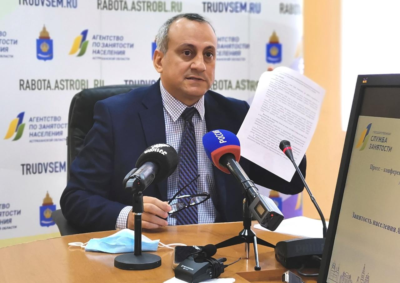 В Астраханской области могут возбудить сотни уголовных дел из-за махинаций с пособиями