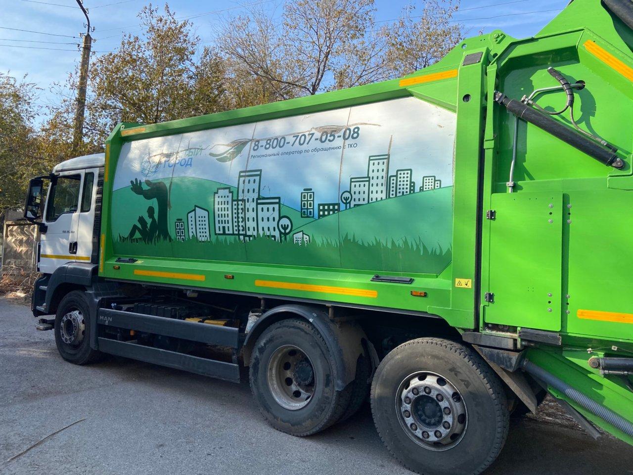 Регоператор «ЭкоЦентр»: вывоз отходов в новогодние праздники прошел без сбоев