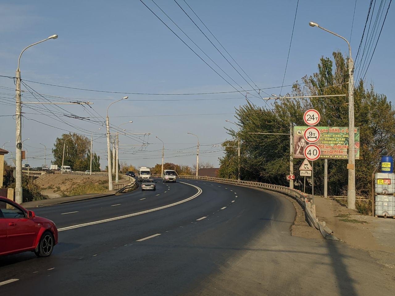 Второй мост через Царев тоже собираются капитально ремонтировать