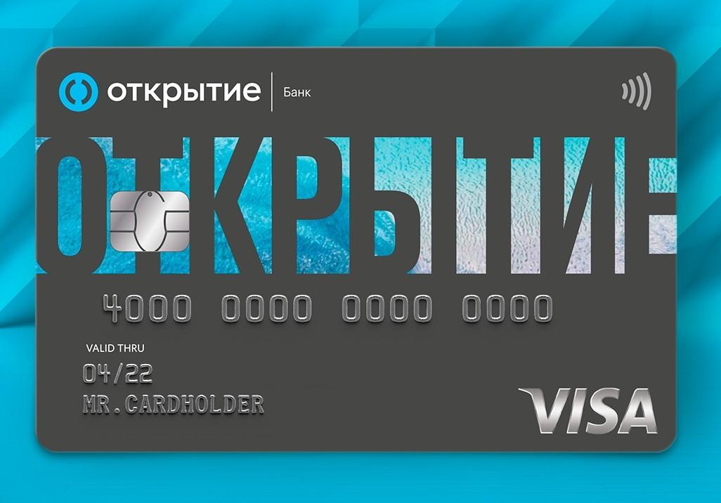 Банк «Открытие» добавил карты Visa в Кошелек Pay