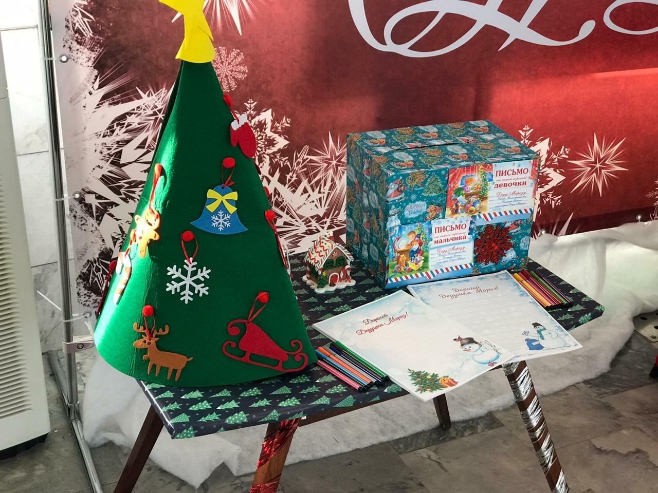 Написать и отправить письмо Деду Морозу можно на железнодорожном вокзале Астрахани