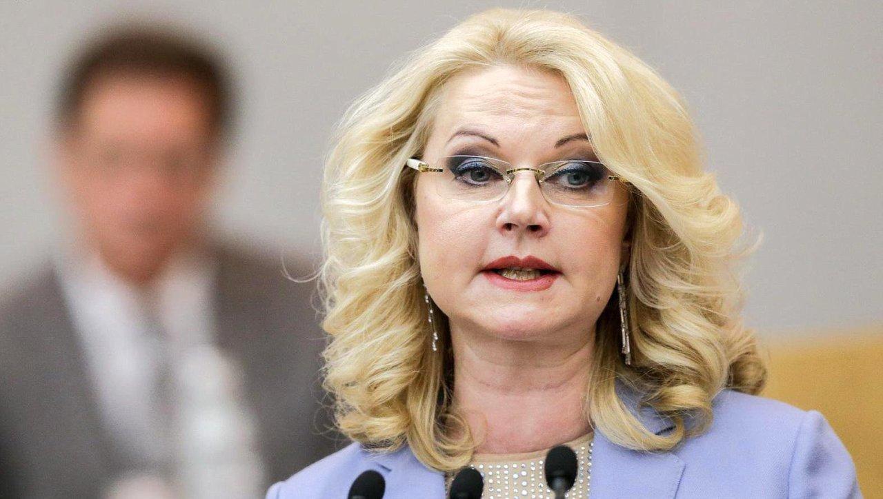 Голикова напомнила работодателям о выплате полных зарплат с 4 по 7 мая