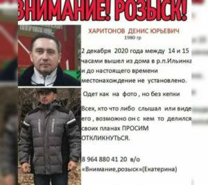 В Астрахани разыскивают пропавшего мужчину
