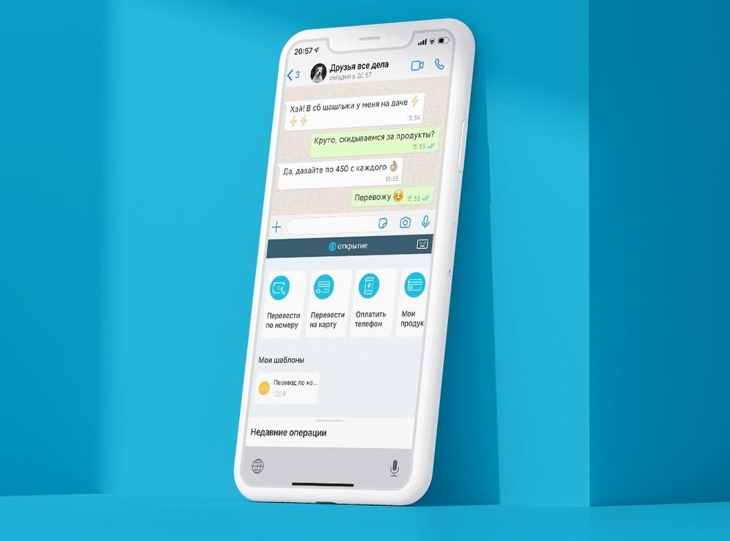Виртуальная клавиатура OpenKey банка «Открытие» признана лучшим розничным финансовым продуктом
