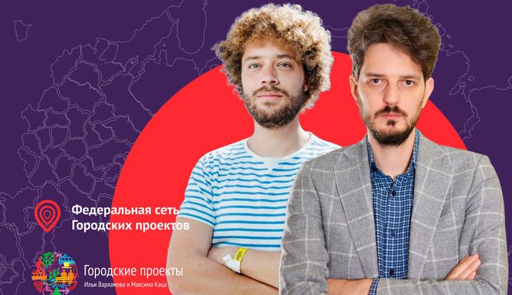 В Астрахани открылось отделение городских проектов от известных блогеров