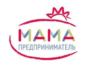 Жительница Астрахани получила грант в 100 000 рублей на открытие собственного бизнеса