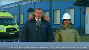 Игорь Бабушкин поблагодарил президента за ковидные госпитали