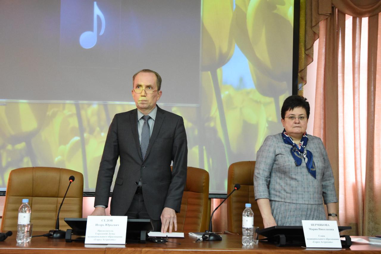 Городские депутаты приняли бюджет Астрахани на 2021 год