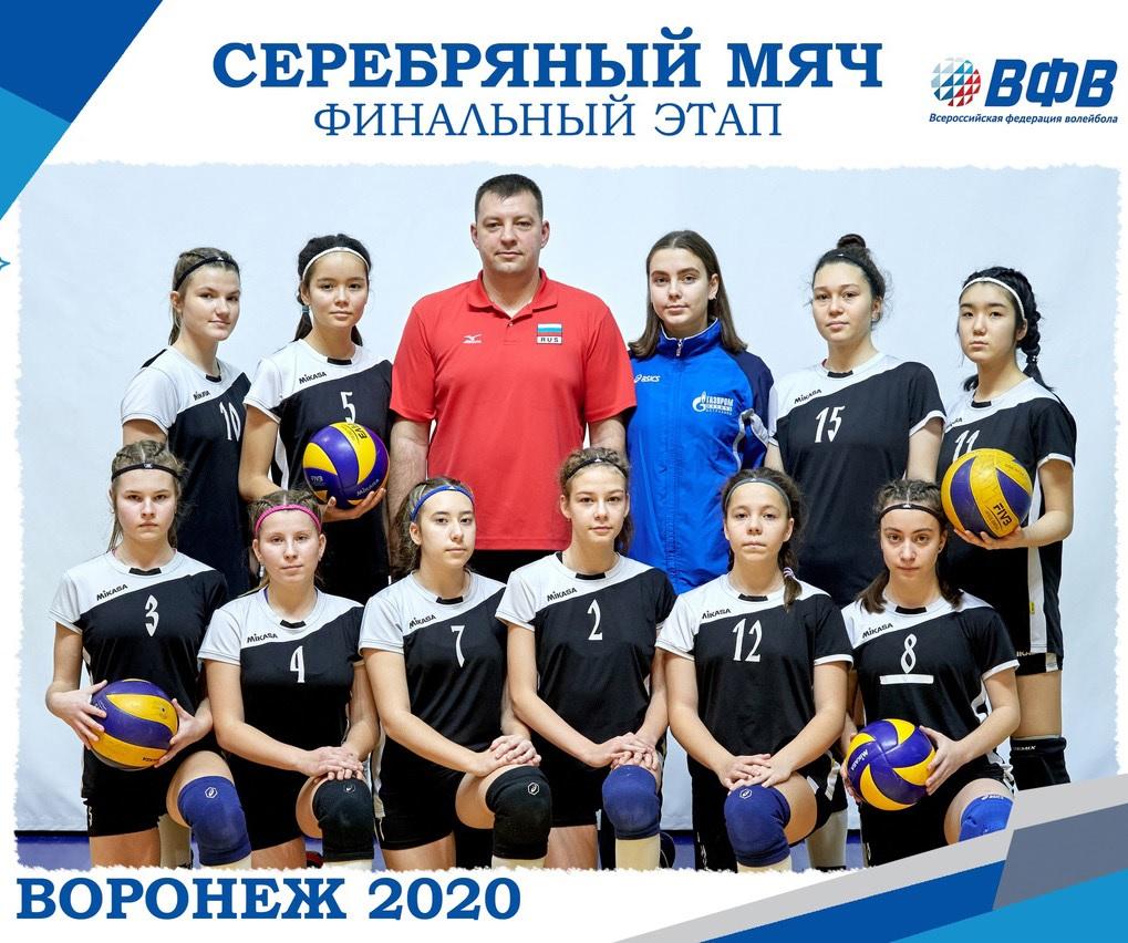 Астраханские волейболистки сыграли в финале Всероссийских соревнований