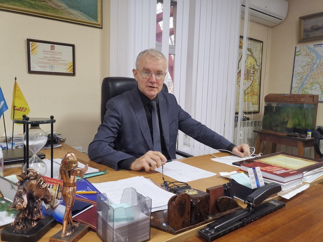 Олег Шеин: «Год был неслыханным»