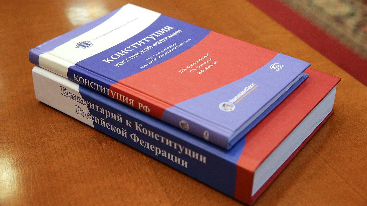 Игорь Бабушкин напомнил астраханцам про обновленную Конституцию