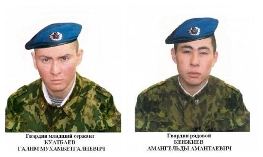 В администрации Астрахани почтили память погибших в Аргунском ущелье