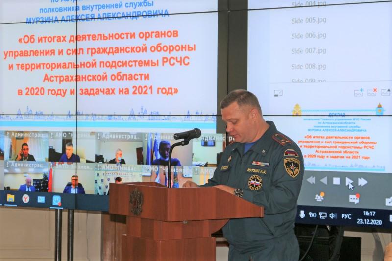 В Астраханской области стало меньше погибших при пожарах