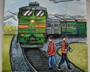 На ПривЖД подвели итоги конкурса детского творчества «Береги свою жизнь»