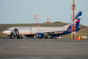 «Аэрофлот» прекращает полеты в Астрахань