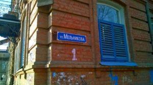 Во многих районах Астраханской области отсутствуют таблички с названиями улиц