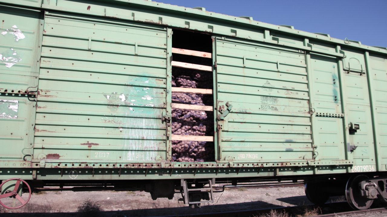 ОАО «РЖД» снизит тарифы на перевозки в 2021 году черных металлов, контейнеров, контрейлеров и плодоовощной продукции