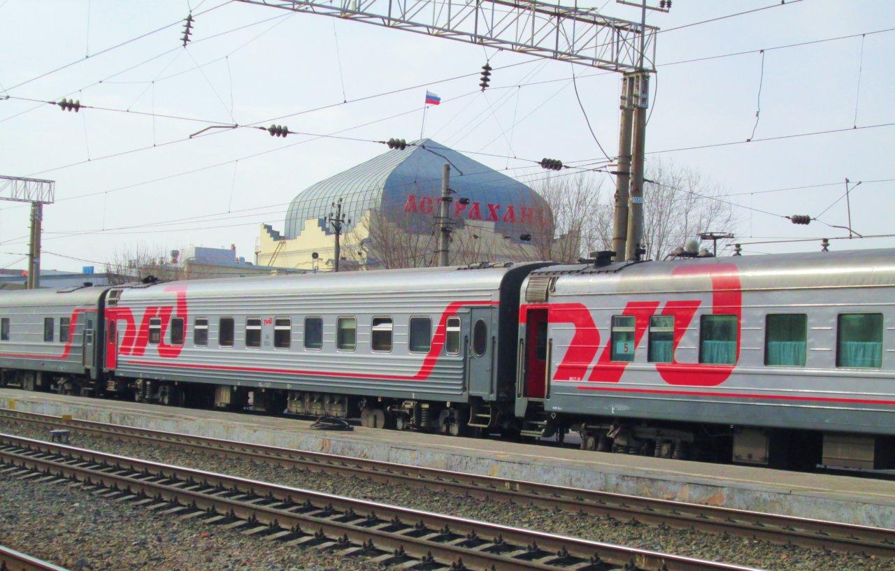 В декабре с астраханских вокзалов и станций отправилось 90 тыс. пассажиров
