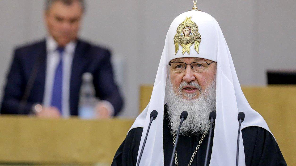Патриарх Кирилл: «Очень опасно, когда люди не верят в Бога»