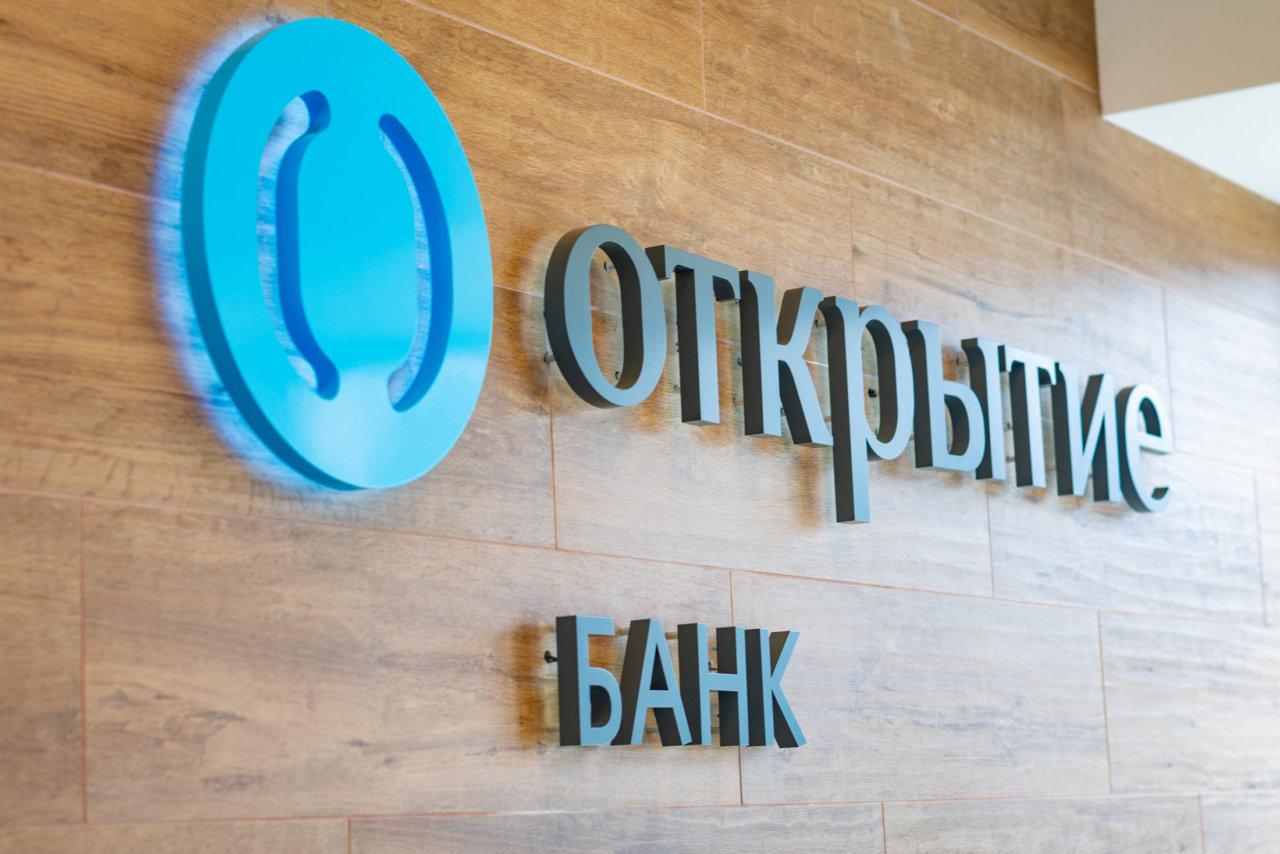Банк «Открытие» будет возмещать премиальным клиентам предполетные траты