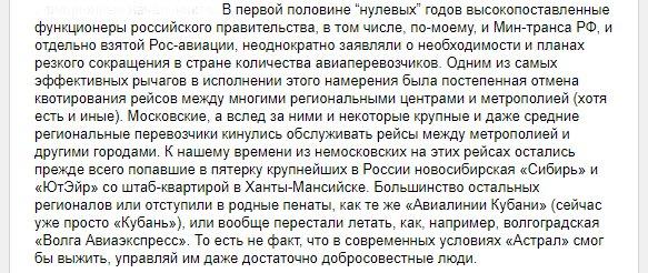 газета Волга Астрахань