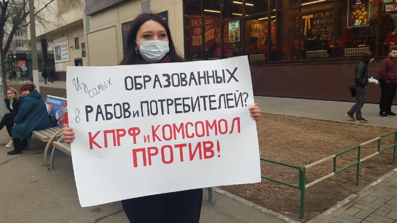 Астраханские комсомольцы обозначили проблемы студентов