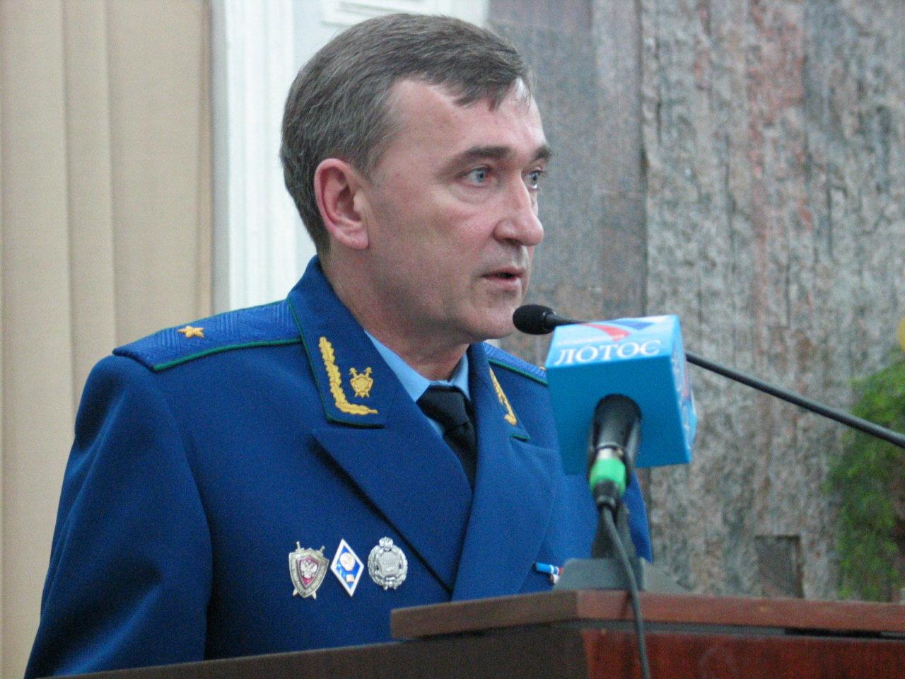 Сергей Еремин прокурор Астраханской области
