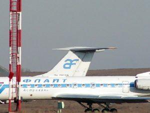 самолеты авиакомпании Флайт на стоянке в аэропорту Астрахань