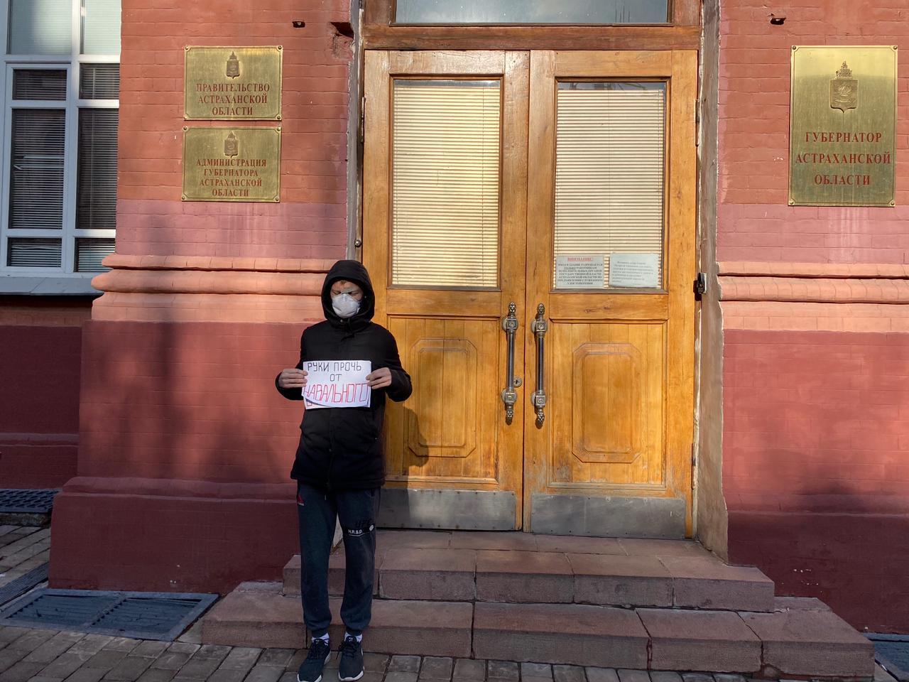 В Астрахани прошел пикет в поддержку Навального