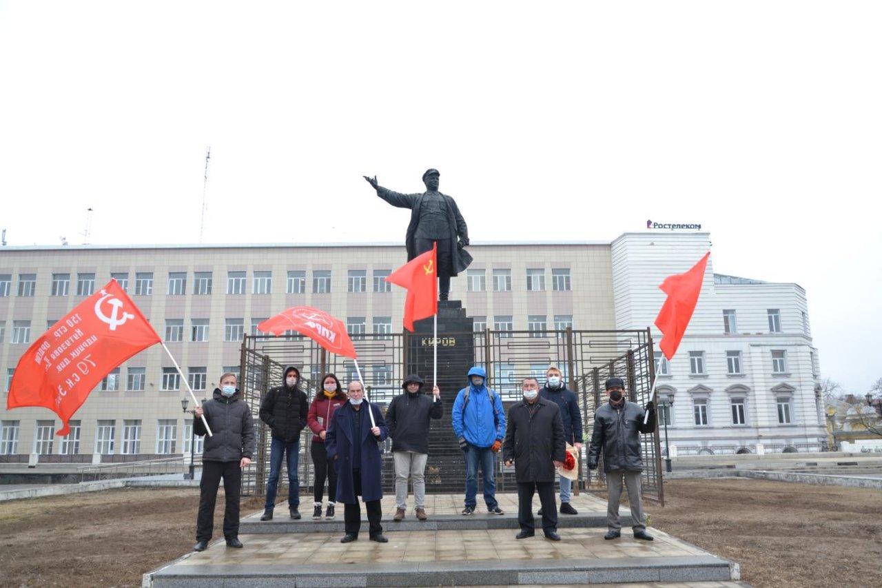 Коммунисты отметили 103-ю годовщину установления советской власти
