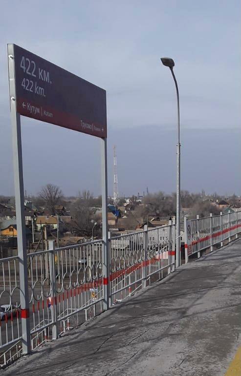 Завершился ремонт пассажирской платформы на остановочном пункте 422 км в городе Астрахани