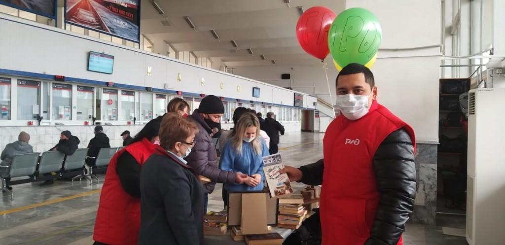 Акция «Книга в дорогу» прошла на железнодорожном вокзале Астрахани