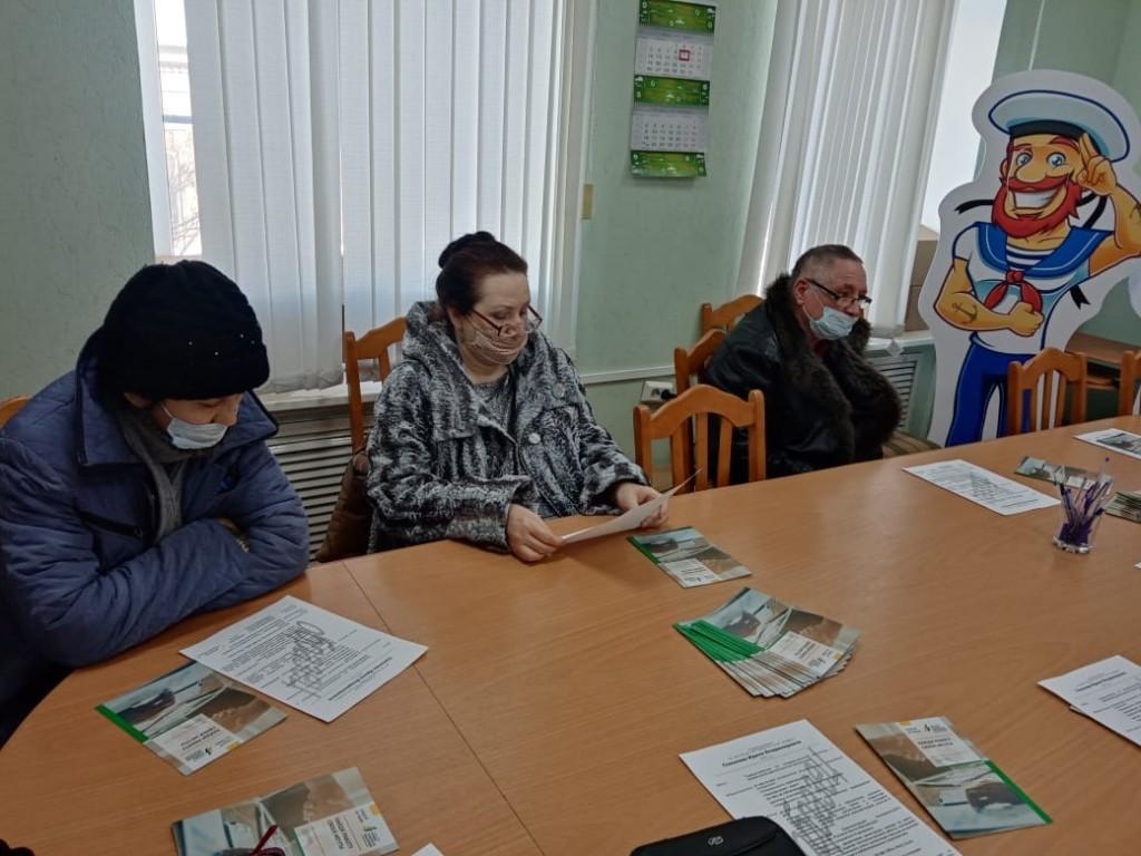 Астраханским предпенсионерам помогают бороться с психологическими барьерами