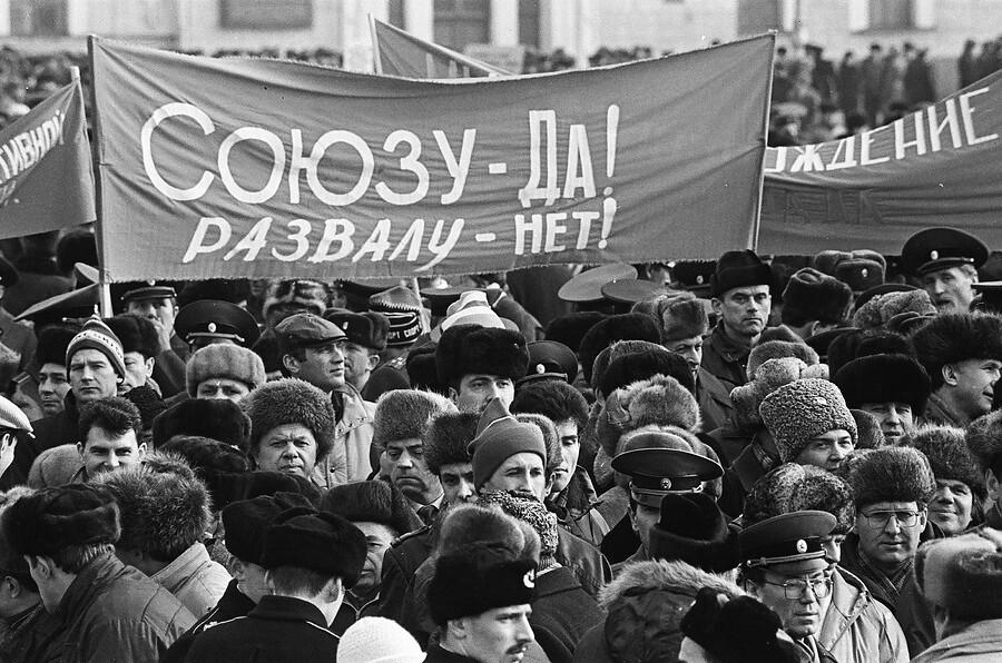 30 лет без СССР