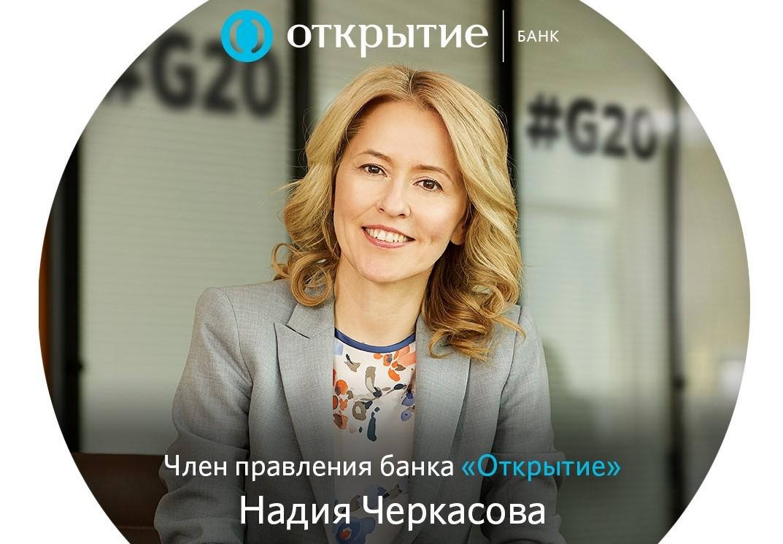 Надия Черкасова: доля женщин в малом предпринимательстве растет и составляет 30%